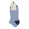 Niebieskie stopki bata, niebieski, 919-9804 - 13