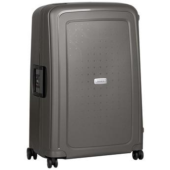 Czarna walizka na kółkach samsonite, brązowy, 960-4612 - 13
